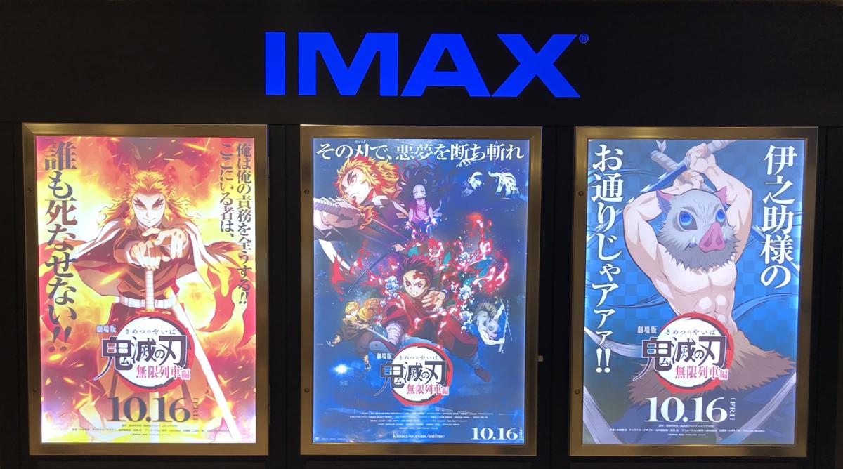 IMAXにしてよかった